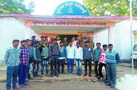 हत्या के बाद सकरौद में हुए बलवा के फरार 13 आरोपी गिरफ्तार