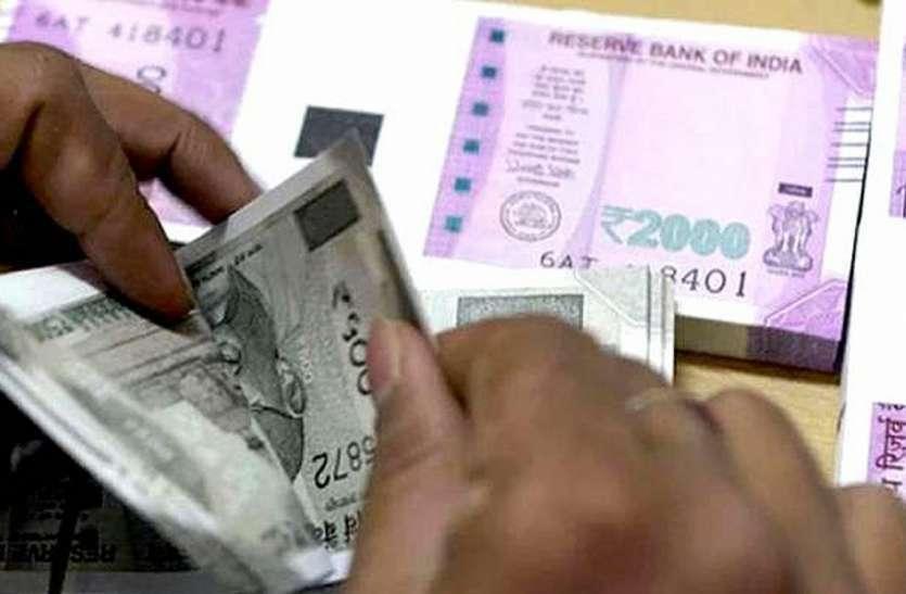 cyber crime:पीओपी ठेकेदार के खाते से 1.49 लाख रुपए निकले