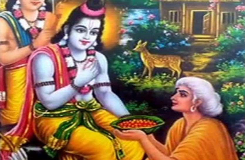 जिस शबरी के जूठे बेर खाए भगवान राम, उसके समाज का मध्यप्रदेश में हुआ अपमान तो मच गया बवाल