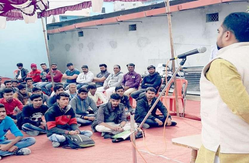 मायाजाल को तोडक़र देश को परम वैभव तक ले जाना है : दौराया