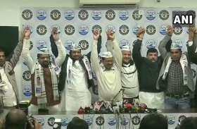 दिल्ली चुनाव से पहले केजरीवाल ने लगाई बड़ी सेंध, राम सिंह समेत कई नेता AAP में शामिल