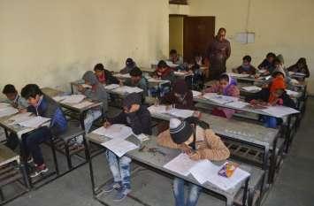 ऐसी परीक्षा जिसमें 80 सीटों के लिए 3 हजार बच्चे मैदान में