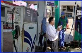 Petrol Diesel Price Today: लगातार 5वें दिन घटे पेट्रोल-डीजल के दाम