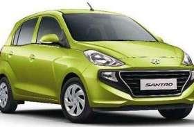 Hyundai की इन कारों पर मिल रहा है शानदार डिस्काउंट, देखें कौन सी कार है शामिल