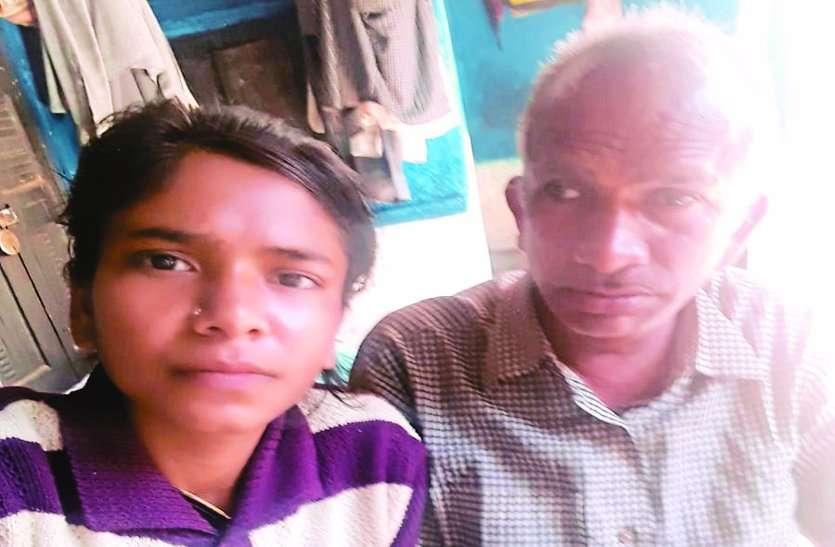 मानसिक अस्वस्थ किसान से की 23 लाख रुपए की ठगी, न्याय के लिए भटक रही बेटी