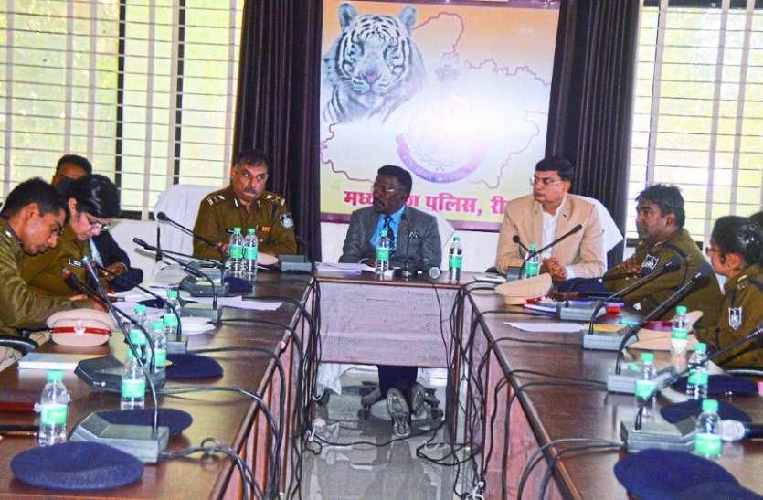 प्रशिक्षु पुलिस अधिकारियों को बेहतर काम करने की ADG ने दी नसीहत, DSP से लेकर SI बैठक में हुए शामिल