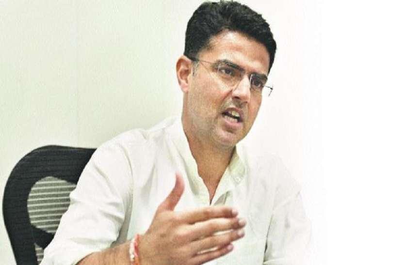BJP नेता व्यर्थ की बयानबाजी की बजाय अपनी हालत पर करें विचार: सचिन पायलट
