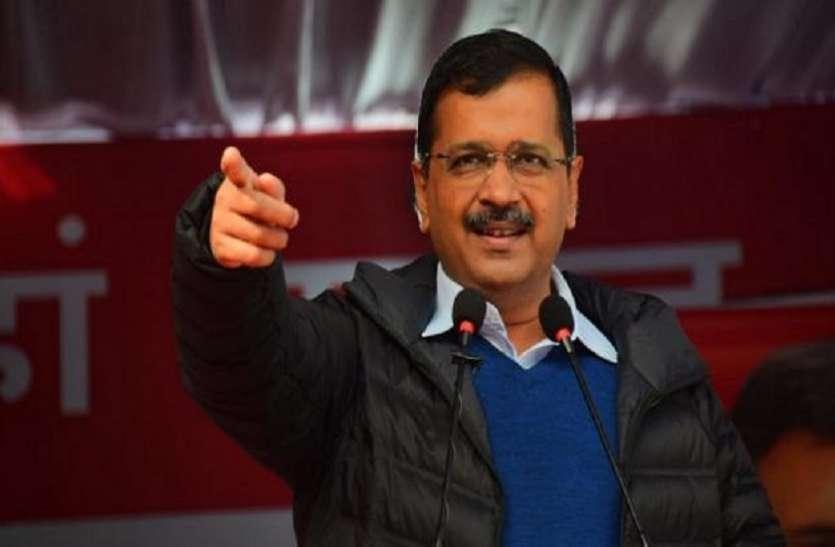 दिल्ली का दंगल: AAP ने 70 प्रत्याशियों की सूची जारी की, 15 मौजूदा विधायकों का टिकट कटा