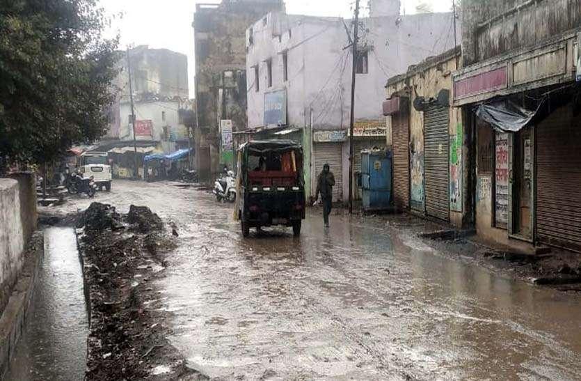 weather : राजस्थान में बने चक्रवाती प्रवाह से मुंगावली क्षेत्र में बारिश, जिलेभर में छाए रहे बादल