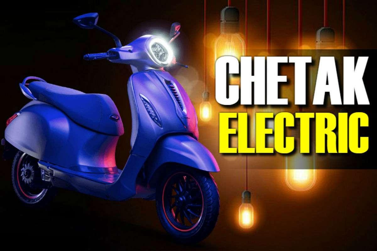 bajaj-chetak-electric.jpg