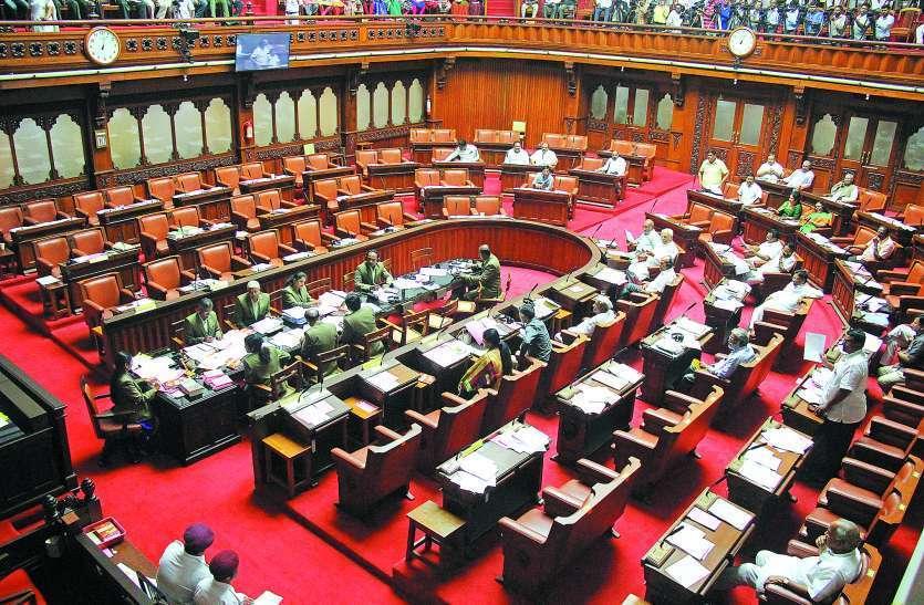 विधान परिषद के सभापति पद पर भाजपा की नजर