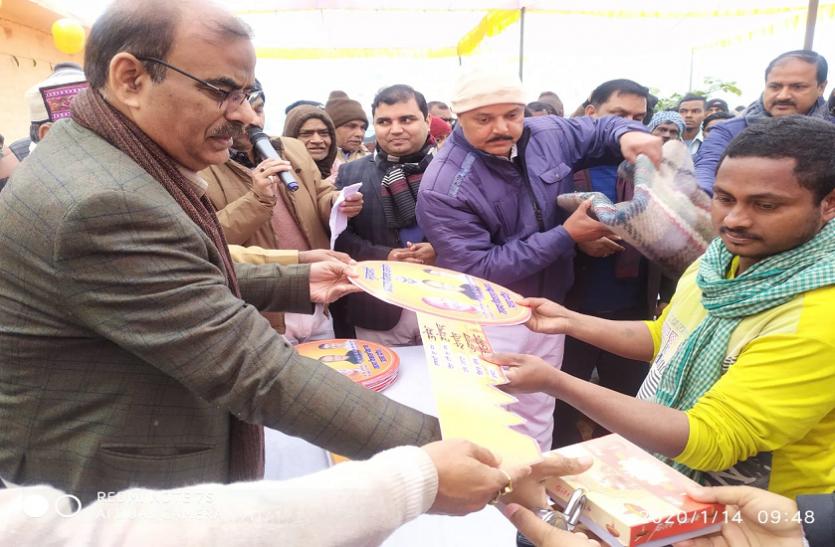 जिले में 453 वनवासियों को मिला अपना घर, डीएम ने काराया गृह प्रवेश
