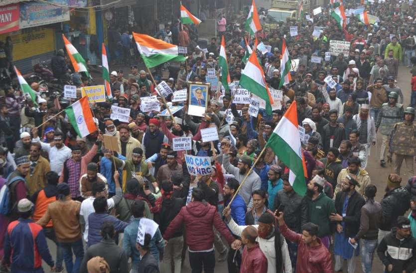 एनआरसी और सीएए के विरोध में निकाली रैली