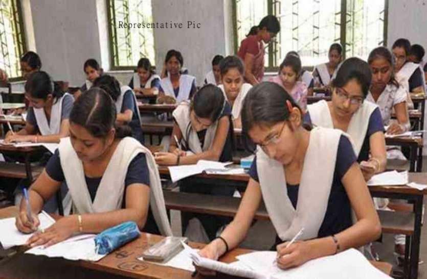 प्रदेश में प्री-बोर्ड परीक्षा से होगा विद्यार्थियों की दक्षता आंकलन