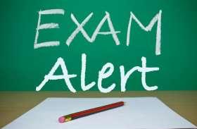 परीक्षा कार्यक्रम घोषित: 8वीं बोर्ड परीक्षा निशुल्क, पांचवी के लिए वसूला शुल्क