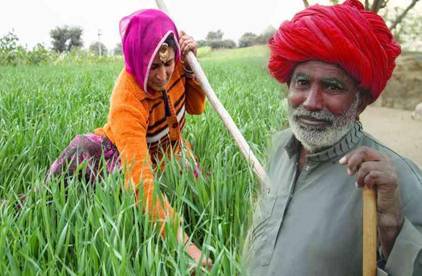 4 दिन में किसानों को मिल रही फसल की कीमत