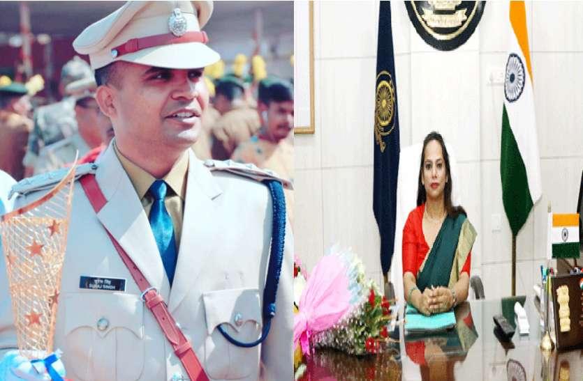 IAS शिखा राजपूत की देखरेख में आकार लेगा गौरेला-पेण्ड्रा-मरवाही जिला, SSP सूरज सिंह को मिली पुलिस की जिम्मेदारी