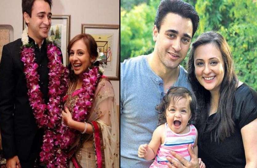 अभिनेता इमरान खान और अवंतिका मलिक फिर से होने जा रहे एक