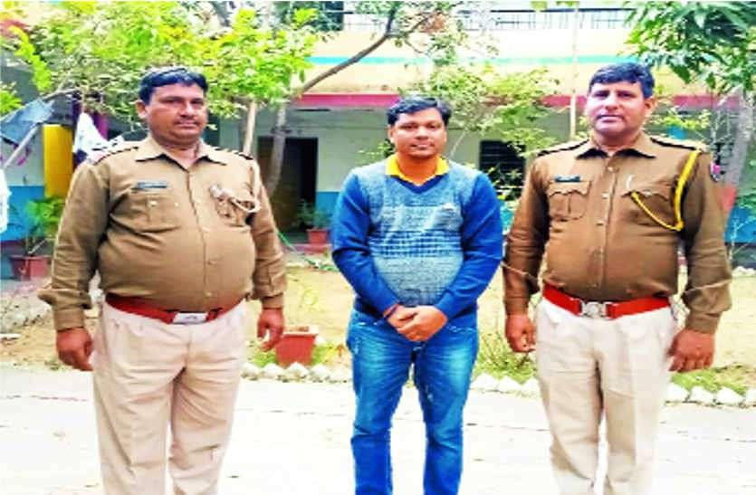 जालसाजी के आरोपी को भेजा जेल, बीगोद पुलिस ने किया गिरफ्तार