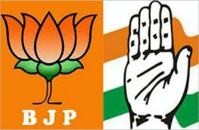 भाजपा-कांग्रेस के प्रत्याशियों पहली लिस्ट एक-दो दिन में