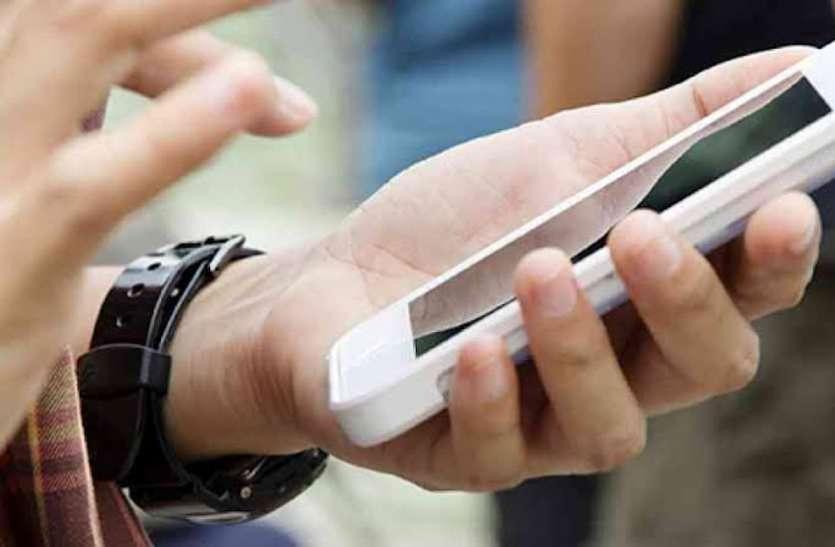 अब फोल्ड हो जाएगा आपका स्मार्टफोन, पढ़ें पूरी जानकारी