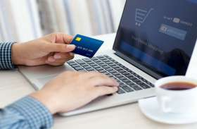 अब ऑनलाइन कंपनियों में बिना ओटीपी हो सकेंगे 2000 रुपए के ट्रांजेक्शंस
