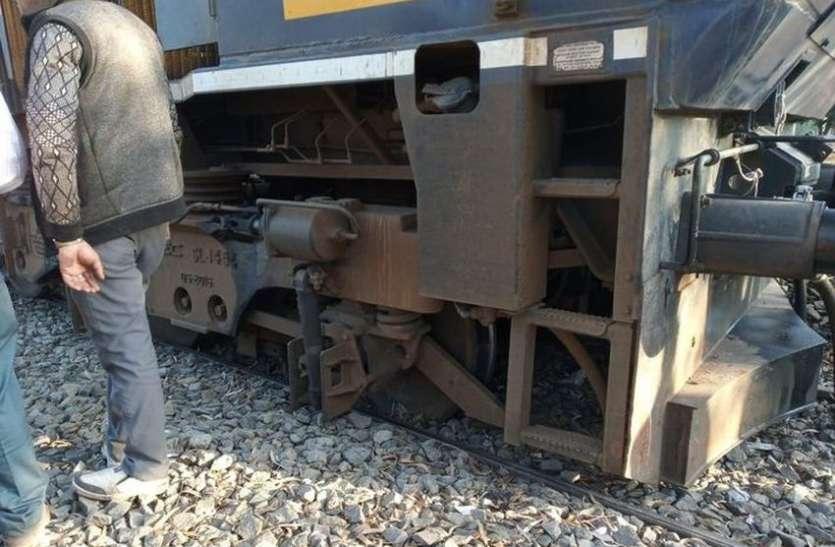 इस रेल ट्रैक पर हादसों का ग्रहण, तीन माह में दूसरी बार पटरी से उतरा इंजन