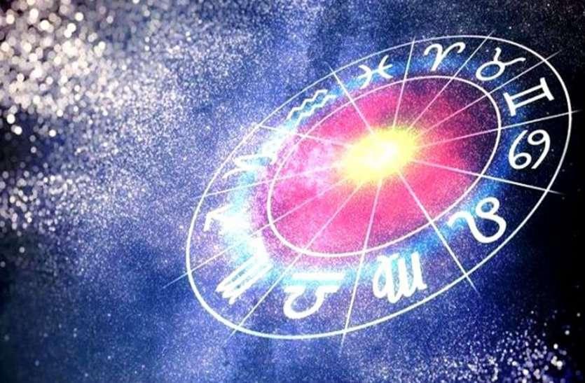 makar sankranti 2020 : Horoscope 15 January Rashifal 2020