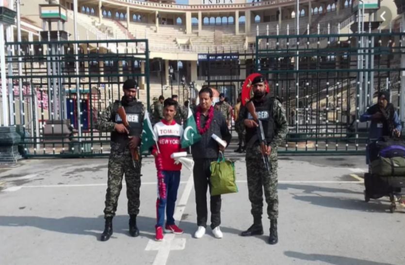 पाकिस्तान: भारत की दरियादिली, गलती से सीमा पार करने वाले किशोर को भेजा वापस