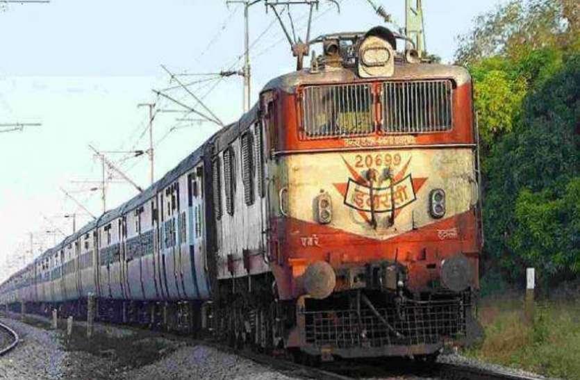 बदले समय पर जाएगी एपी एसी एक्सप्रेस, भोपाल एक्सप्रेस से पौने दो घंटे पहले पहुंचाएगी दिल्ली
