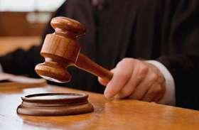 हिंदू युवा वाहिनी नेता व पूर्व शिवसेना नेता समेत तीन को अदालत ने सुनायी 20 साल के कारावास की सजा