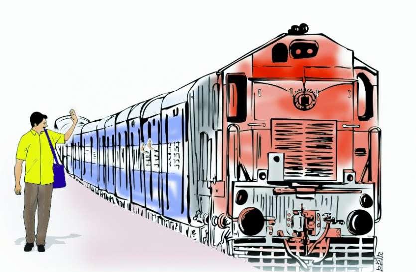 प्रतिदिन चलाएं रीवा-नागपुर व इंदौर, राजकोट के बढ़ाएं फेरे