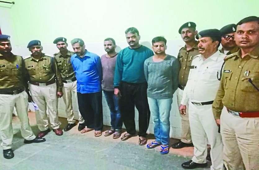 6 साल में दोगुना रकम लौटाने का लालच देकर करोड़ों रुपए ठगने वाले 4 आरोपी गिरफ्तार