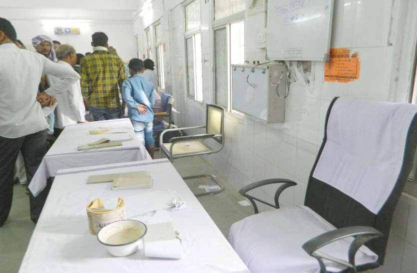 गांवों में काम करने वाले डॉक्टरों के अनुभव को पीजी के लिए माना जाएगा अनुभ