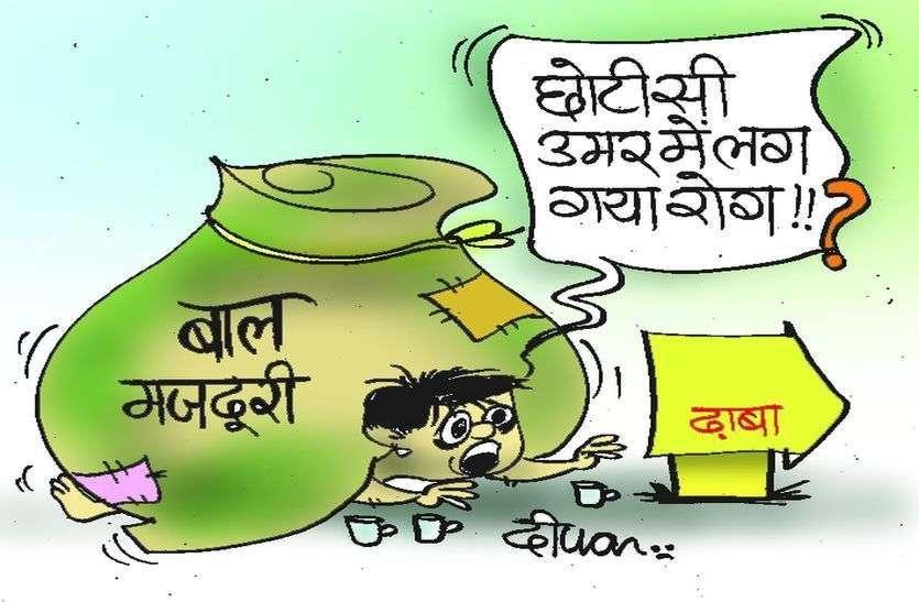 नहीं थम रही बाल मजदूरी, बाल श्रम के नाम अफसरों को हो रहा मोतियाबिंद,पुलिस ने चश्मा हटाया तो मिल गए 540 श्रमिक बच्चे