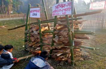 Video: भोगाली बिहू के दौरान जलाई गईं CAA की प्रतियां, गांव पहुंचे Assam CM को दिखाए काले झंडे