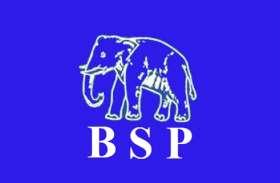 बसपा ने यूपी में सुदर्शन प्रसाद को दी बड़ी जिम्मेदारी, दिया बड़ा पद