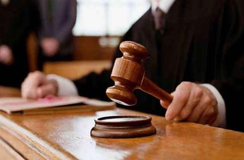 16 वर्ष पूर्व सुधीर हत्याकांड में कोर्ट ने 4 आरोपियों को सुनाई ऐसी सजा, सुनते ही हत्यारोंपियों की आंखों से निकल आए आंसू