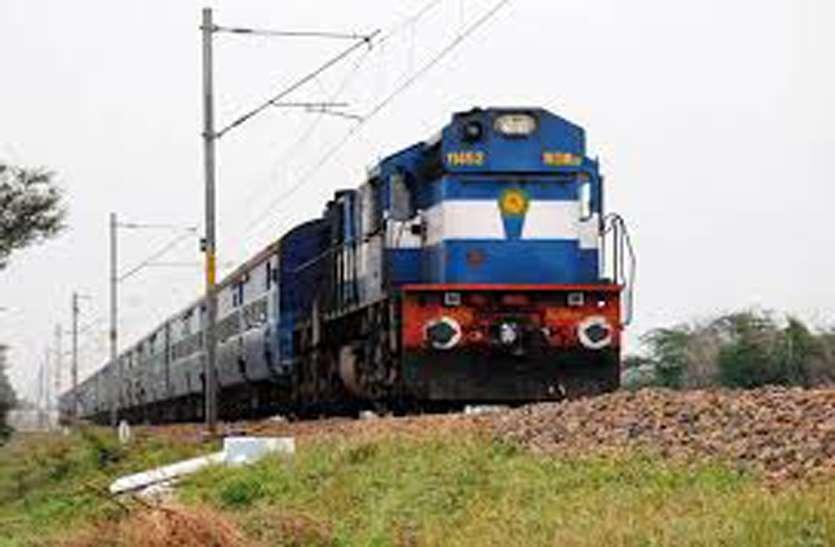 Railway Alert : दो फेरे के लिए हबीबगंज-पुरी साप्ताहिक स्पेशल ट्रेन रद्द, यात्रियों को करना पड़ेगा मुसीबत का सामना