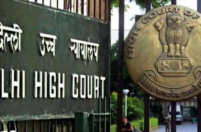 निर्भया के दोषियों को 22 को फांसी मुश्किल, दिल्ली सरकार ने खारिज की दया याचिका