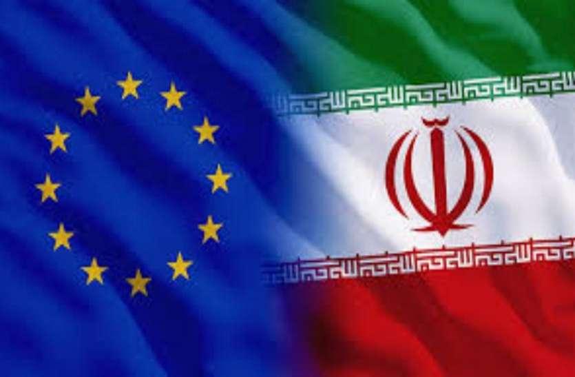 ईरान के परमाणु समझौते का पालन न करने के विरोध में EU देशों ने प्रक्रिया शुरू की
