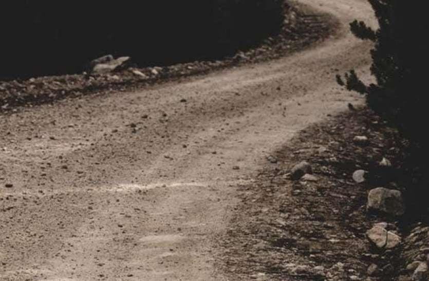 54 किलोमीटर सड़क खोदकर छोड़ा, 20 महीने में 10 किलोमीटर बनी कंक्रीट सड़क