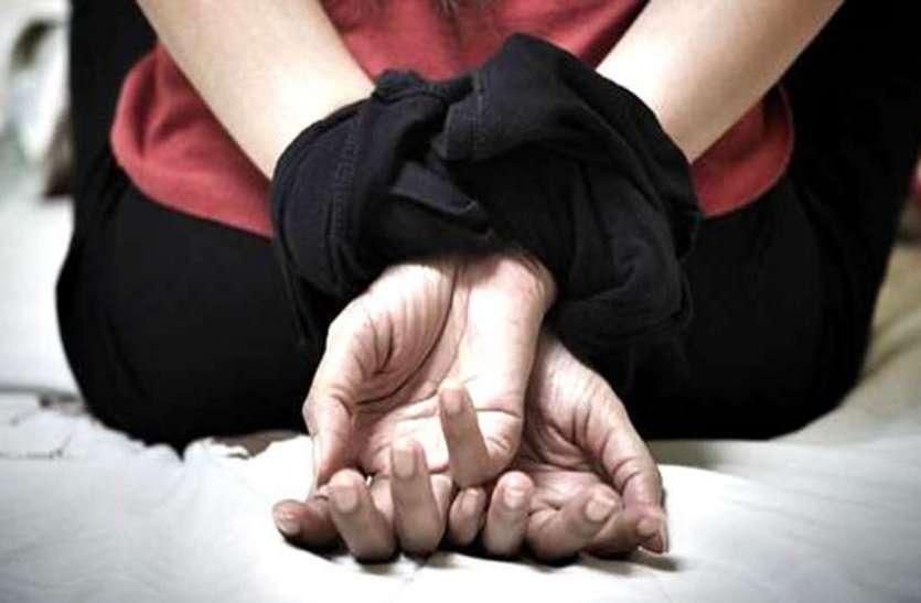 girl rape his boyfriend in madhya Pradesh