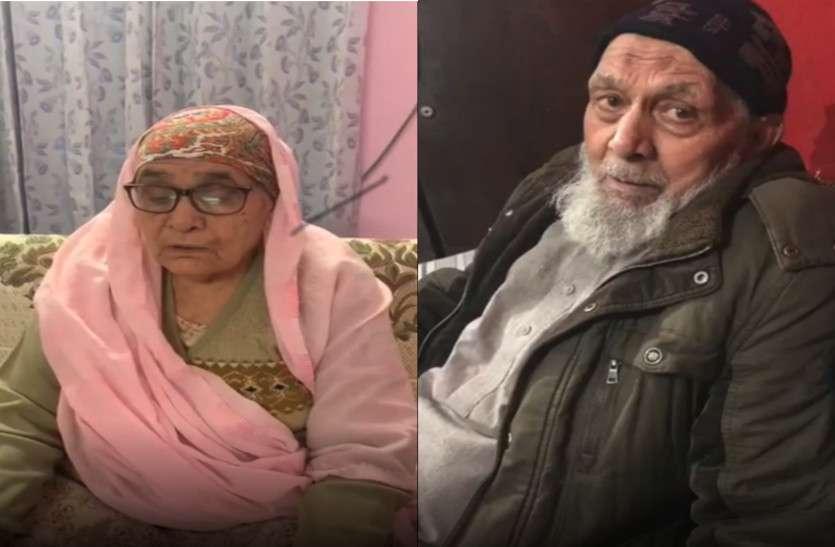 75 साल बाद महेन्द्रकौर को पाकिस्तान के मुस्लिम परिवार में मिला बिछड़ा भाई अर्जुन, एक-दूजे को देख दोनों के बहे आंसू