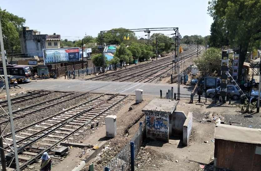 रेलवे फाटक पर बनने वाला ओवरब्रिज निरस्त, अब उड़ा और खिडक़ीवाला गांव के बीच बनेगा
