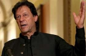 भारत आएंगे पाकिस्तानी प्रधानमंत्री इमरान खान, मोदी सरकार भेजेगी न्योता