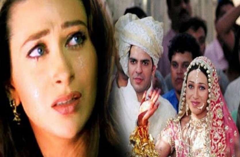 Karishma Kapoor का चौंकने वाला खुलासा, शादी के बाद पीटता था पति, हनीमून पर लगवाई थी बोली