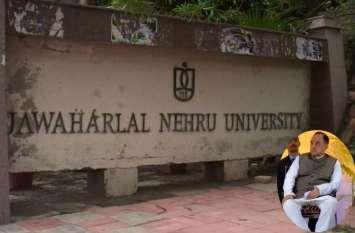 भाजपा सांसद स्वामी बोले- JNU में सब पागल और अनपढ़, CAA में पाक मुस्लिम नहीं इस कारण विरोध
