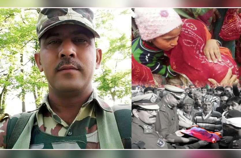 शहीद महेश मीणा: तीन गोलियां खाने के बाद भी आतंकियों से शेर की तरह लड़ता रहा जवान