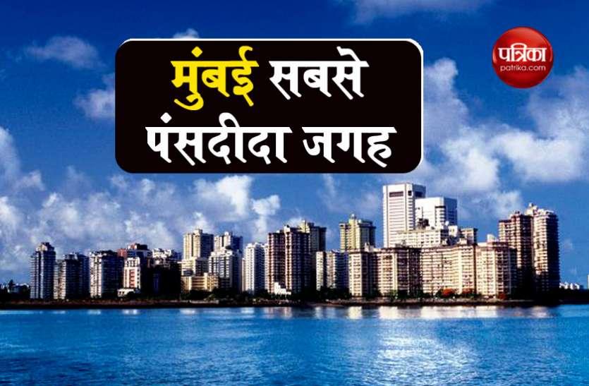 ऑफिस खोलने के लिए मुंबई सबसे पंसदीदा जगह, लीजिंग कारोबार में 25% की तेजी: रिपोर्ट
